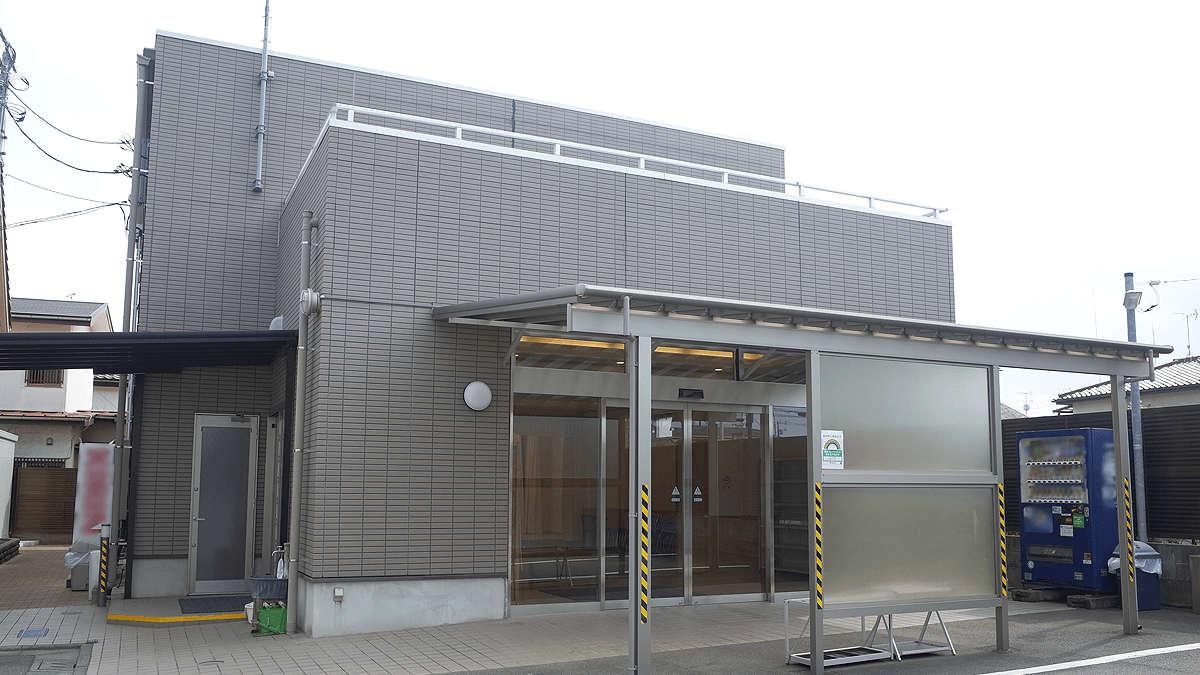 東礼小平サポートセンター