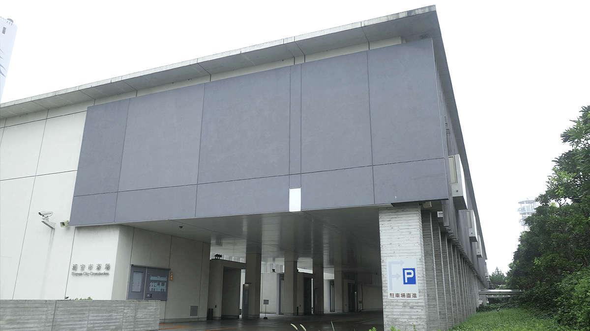 浦安市斎場