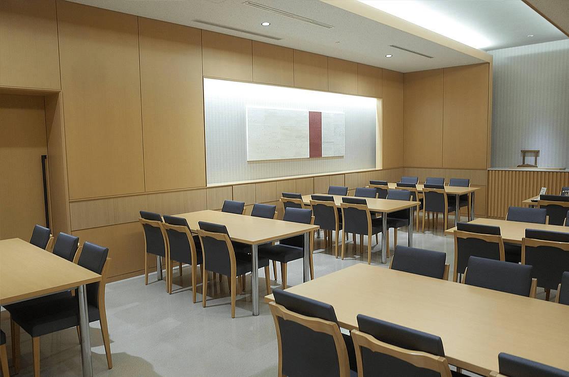 四ツ木斎場 会食室