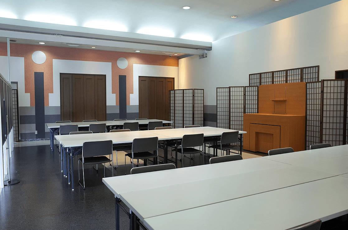 第一式場会食室