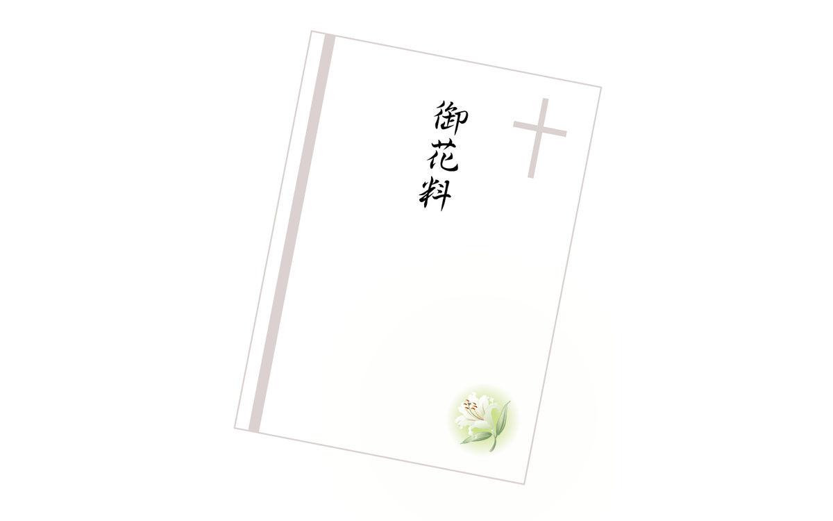 キリスト教の御花料について