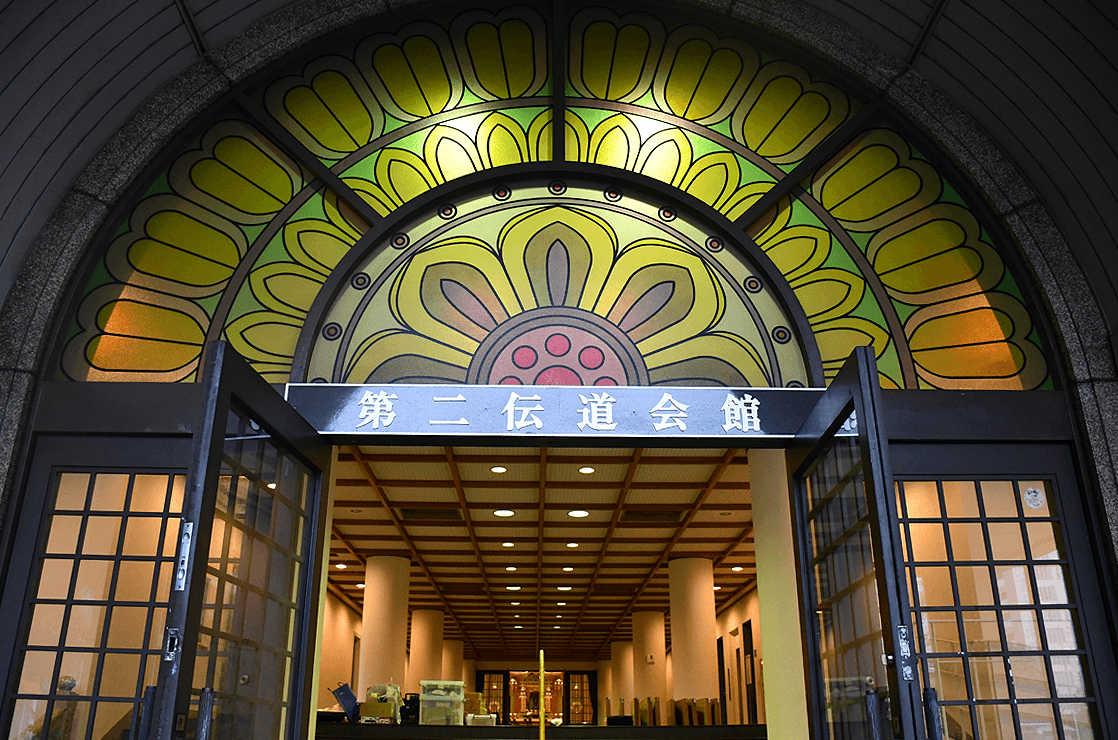 第二伝道会館入口